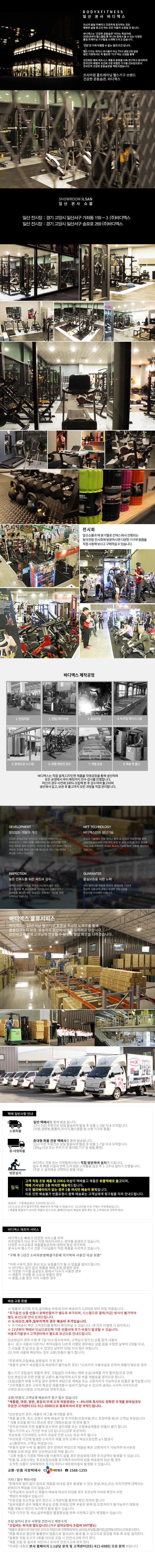 바디엑스 트랜스 폼롤러 (TRANS FOMROLLER) - 바디엑스, 23,000원, 피트니스용품, 매트류